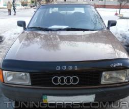 Дефлектор капота (мухобойка) Audi 100 C3, Ауди