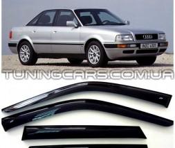 Дефлекторы окон Audi 80 B3, B4, Ветровики Ауди 80 Б3, Б4