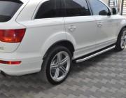 Пороги Audi Q7 NS001 (Newstar Grey)