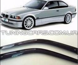 Дефлекторы окон BMW 3 Coup E36, Ветровики БМВ 3 Купе Е36