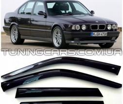 Дефлекторы окон BMW 5 E34 1988-1995, Ветровики БМВ 5 Е34 Седан