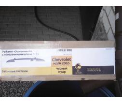 Рейлинги Petroil для Niva Chevrolet  (усиленные)
