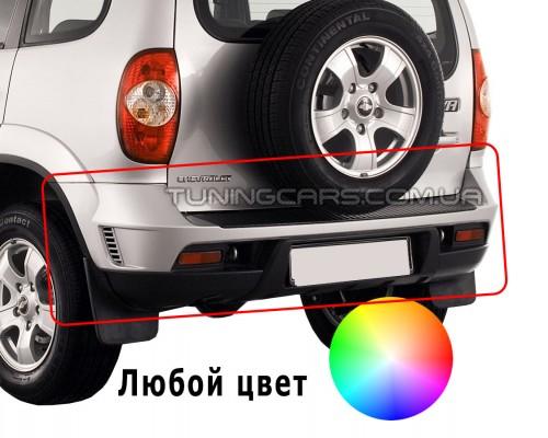 Бампер задний для Chevrolet Niva Оригинал (окрашенный)