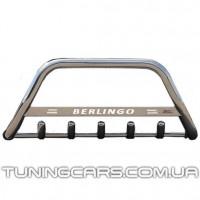 Защита переднего бампера для Citroen Berlingo (1995-2007) CTBL.95.F1-09 d60мм x 1.6