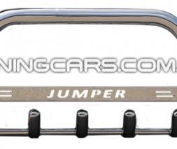 Передняя защита кенгурятник Citroen Jumper (07+) CTJM.07.F1-09