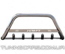 Защита переднего бампера для Citroen Jumpy (1995-2006) CTJP.95.F1-09 d60мм x 1.6
