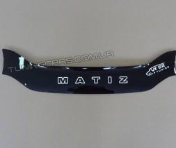 Дефлектор капота (мухобойка) для DAEWOO Matiz с 1998г.в.( короткий)
