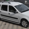 Пороги Dacia Logan MCV NS001 (Newstar Grey)