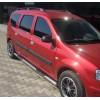Пороги трубы с накладками для Dacia Logan MCV (2004-2013) DCLG.04.S1-02 d60мм x 1.6