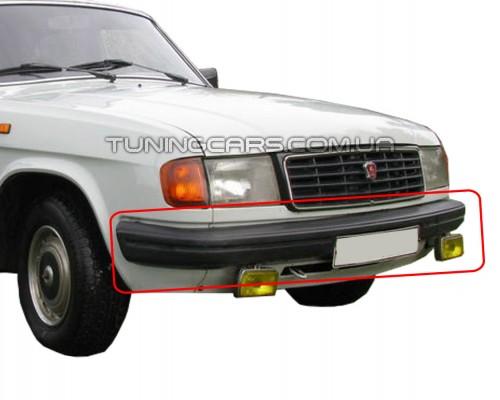 Бампер передний для Волга (ГАЗ-31029) Оригинал
