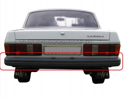 Бампер задний для Волга (ГАЗ-31029) Оригинал