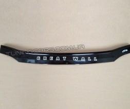 Дефлектор капота (мухобойка) для Great Wall SA220 с 2009–2010 г.в.