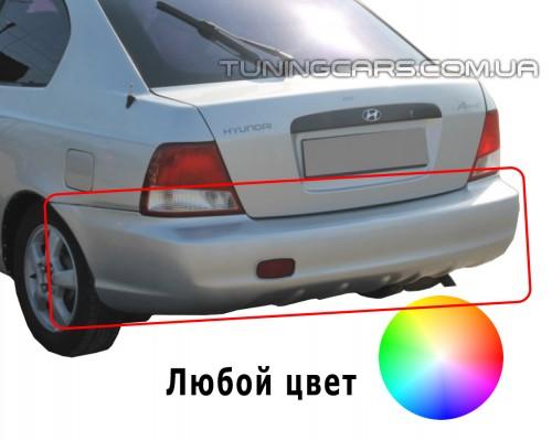 Бампер задний для Hyundai Accent (2000) Оригинал (окрашенный)