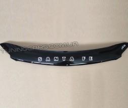 Дефлектор капота (мухобойка) для HYUNDAI Santa Fe (DM) с 2012 г.в. (короткий)