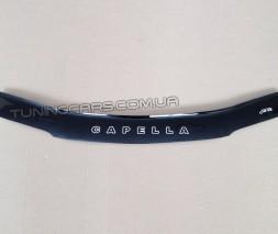 Дефлектор капота (мухобойка) для Mazda Capella с 1997–1999 г.в.
