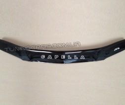 Дефлектор капота (мухобойка) для Mazda Capella с 2000 г.в.