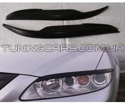Накладки на фары (реснички) Mazda 6 (02-08), Мазда 6