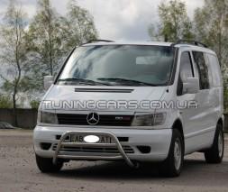 Передняя защита кенгурятник Mercedes-Benz Vito (96 - 03) MBVT.96.F1-16