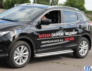 Пороги Nissan Qashqai [2013+] KB001 (Hector)