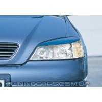 Накладки на фары (реснички) Opel Astra G, Опель Астра Г