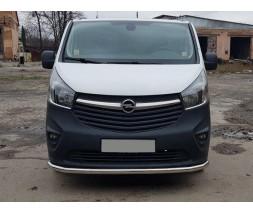 Защита переднего бампера для Opel Vivaro (2014+) NSPM.14.F3-05 d60мм x 1.6