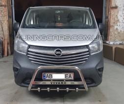 Передняя защита кенгурятник Opel Vivaro (14+) NSPM.14.F1-09М