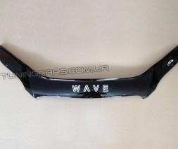 Дефлектор капота (мухобойка) для Pontiac Wave/G3 с 2008 г.в. (х/б)