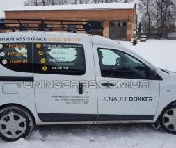 Багажная платформа на крышу для Renault/Dacia Dokker (2012+) T3-02