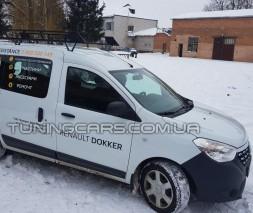 Багажник на крышу для автомобиля Renault/Dacia Dokker (12+) T3-02