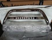 Кенгурятник SsangYong (Ссанйон) с надписью