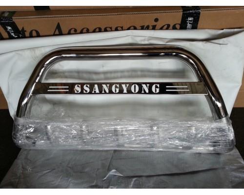 Защита переднего бампера для SsangYong (Ссанйон) с надписью
