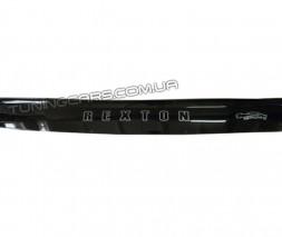 Дефлектор капота (мухобойка) для Ssang Yong Rexton с 2001–2006 г.в.