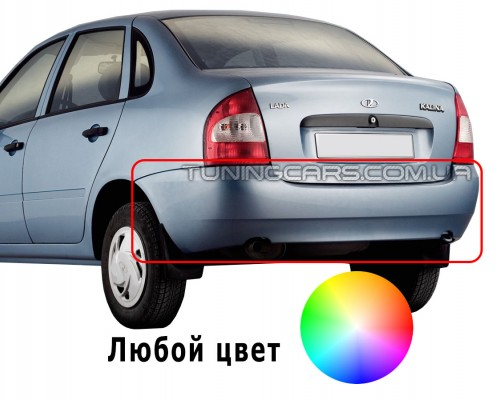 Бампер задний для ВАЗ LADA Kalina (ВАЗ-1118) Оригинал (окрашенный)