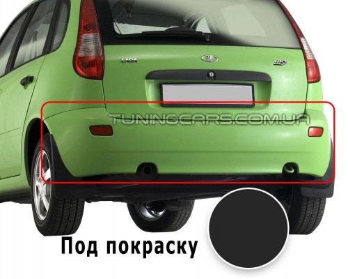 Бампер задний для ВАЗ LADA Kalina (ВАЗ-1119) Оригинал
