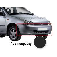Бампер передний для ВАЗ LADA Kalina (ВАЗ-1117, 1118, 1119) Оригинал