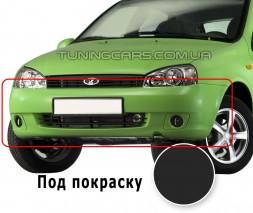 Бампер передний для ВАЗ LADA Kalina (ВАЗ-1117, 1118, 1119) с ПТФ Оригинал
