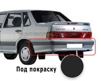 Бампер задний для ВАЗ 2115 Оригинал