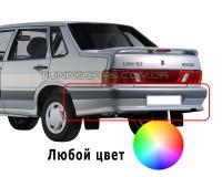 Бампер задний для ВАЗ 2115 Оригинал (окрашенный)