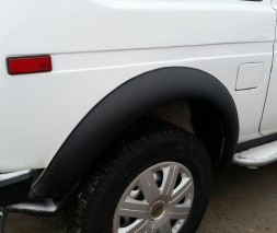 Расширители колесных арок ВАЗ-2121 Нива (широкие ABS)