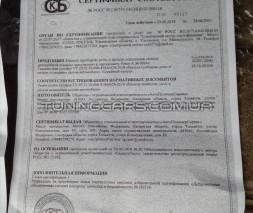 """Панель приборов """"Комфорт"""" Ваз Нива. VAZ Niva 2121 - производитель Тольятти"""