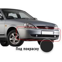 Бампер передний для ВАЗ LADA Priora Оригинал