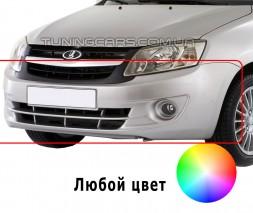 Бампер передний для ВАЗ LADA Granta (ВАЗ 2190) Оригинал (окрашенный)