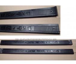 Накладки на пороги внутр. для ВАЗ LADA 4x4 (Нива) заводские (черные)