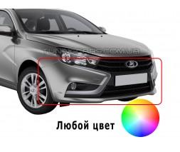 Бампер передний для ВАЗ LADA Vesta Оригинал (окрашенный)