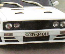 Бампер передний ВАЗ 2106, Карлота