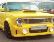 Бампер передний ВАЗ: 2101, 2102, 2103 Престиж, Галогенки