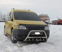 Передняя защита кенгурятник Volkswagen Caddy Type 2k (04-10) VWCD.04.F1-09