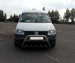 Передняя защита кенгурятник Volkswagen Caddy Type 2k (04-10) VWCD.04.F1-21