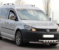 Передняя защита ус Volkswagen Caddy Type 2k (04-10) VWCD.04.F3-12