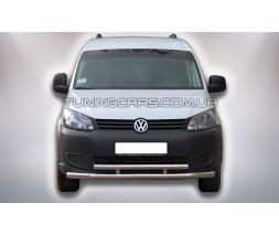 Передняя защита ус Volkswagen Caddy Type 2k (04-10) VWCD.04.F3-20